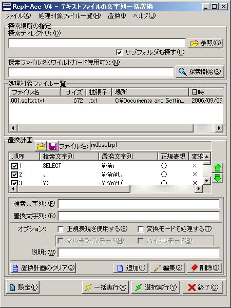mdb -> MySQL